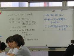 ブログ�AIMG_0002.jpg