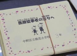 ブログ�@IMG_0001.jpg