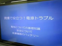 ブログ�@IMG_0002.jpg