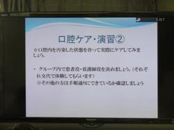 ブログ�@IMG_0010.jpg