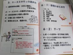 ブログ�A IMG_0003.jpg