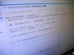 ブログ�BDSCF3100.jpg