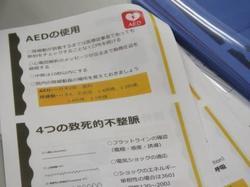 ブログ�BIMG_0004.jpg