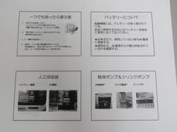 ブログ�BIMG_0005.jpg