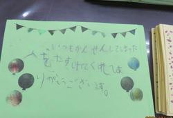 ブログ�CIMG_0004.jpg