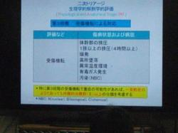 ブログ�FDSCF2773.jpg