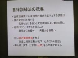 ブログ�FIMG_0014.jpg