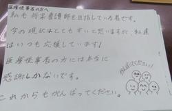 ブログ�GIMG_0008.jpg