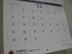 ブログ�GIMG_3900.jpg