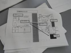 ブログ�HIMG_0007.jpg