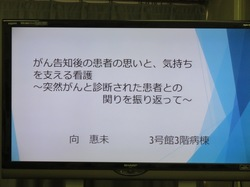 ブログ�IIMG_0010.jpg