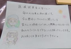 ブログ7IMG_0007.jpg