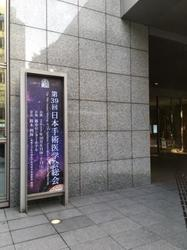 blog_29_1.jpg