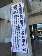 blog_53_1.jpg